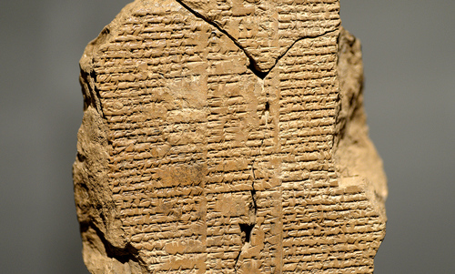 How looting in Iraq unearthed the treasures of Gilgamesh | Aeon