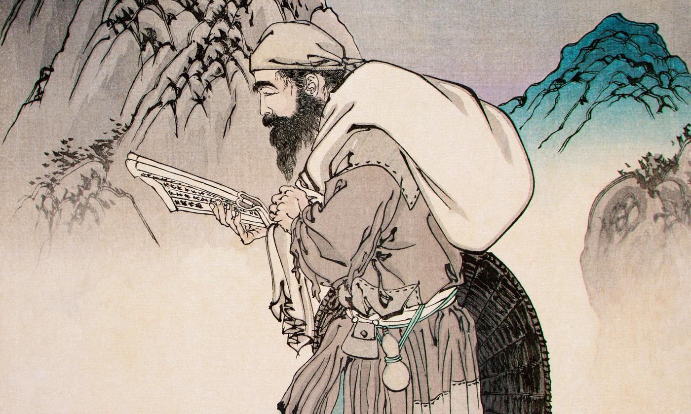 Western philosophy is racist   Aeon