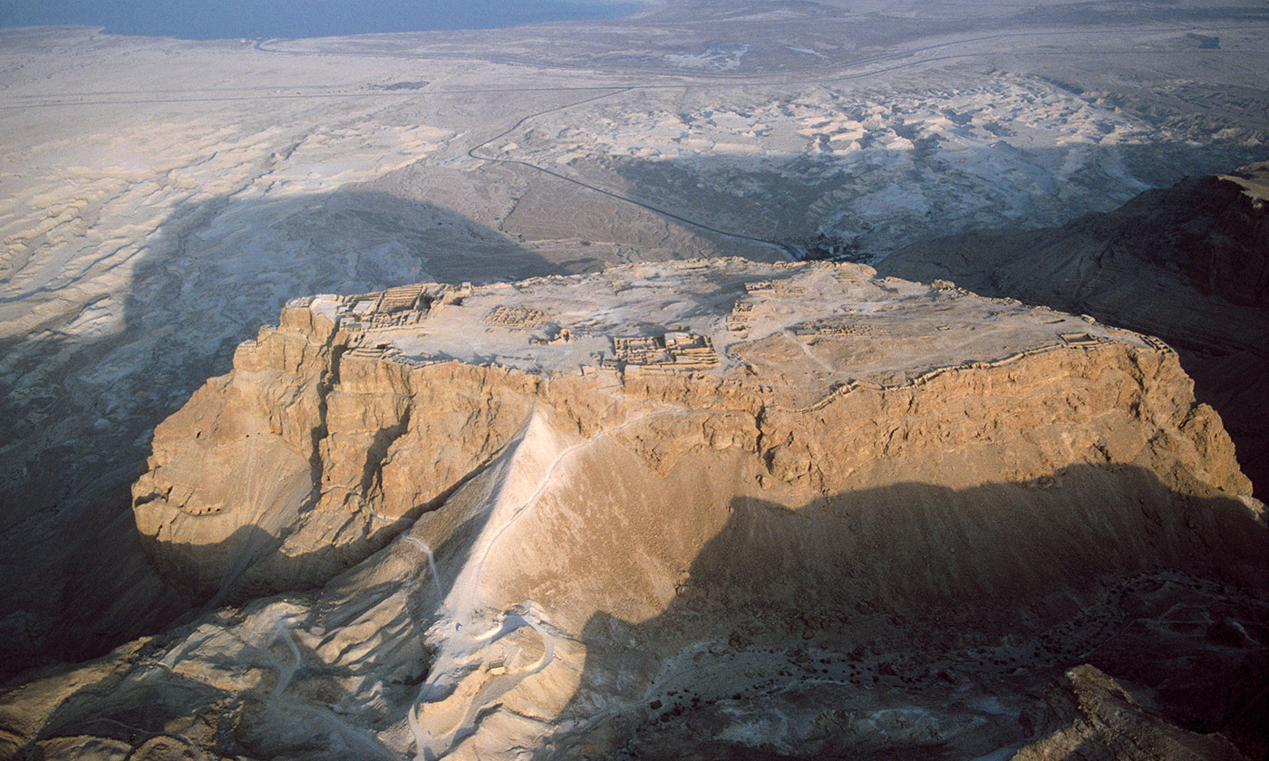 The Masada mystery   Aeon